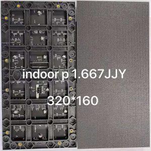 jjy0201120104651