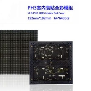 LED-P3-YLR-Full-Color-indoor-300x300